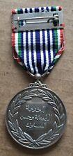 Royal Oman Police Order of Long Service Good Conduct  Medal Badge Sultan Qaboos