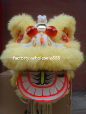 light yellow 100%Wool Lion Dance mascot Costumes Chinese folk art for two adults