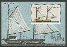 BRAZIL. 1980. Stamp Day Miniature Sheet. SG: MS1858. Mint Never Hinged.