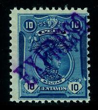 PERU 1910 SPECIAL DELIVERY- EXPRESO violet overprint 10c blue Sc#E3 unused