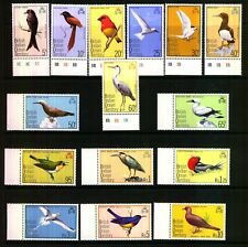 BRITISH INDIAN OCEAN TERRITORY 1975 SG62/75 set of 15 Birds very fine used cv£55