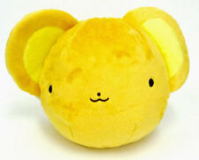 Card Captor Sakura 14'' Kero-chan Head Plush Pillow Anime Manga NEW