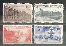 FRANCE 1947 SG1009-1012 12th U.P.U. Congress. Set Mint MNH