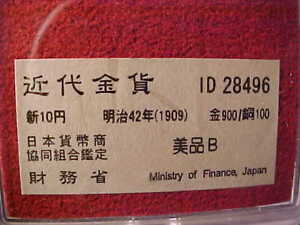 JAPAN GOLD 10 YEN 1909
