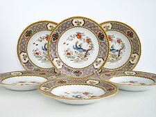 Set of 6, Minton England Cockatrice Style Pattern  Rimmed Soup Bowls
