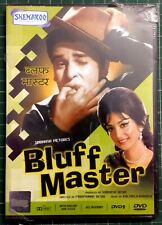 DVD Bluff Master BOLLYWOOD MOVIE Shammi Kapoor Saira Banu w ENGLISH SUBTITLE