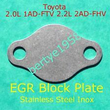 EGR  VALVE blanking plate Toyota 1AD-FTV 2.0L D4D  2AD-FHV  2AD-FTV 2.2L  D4D