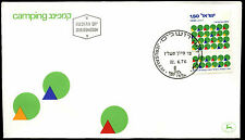 Israel 1976 Camping FDC First Day Cover #C38481