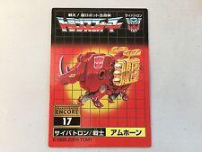 Transformers G1 reissue encore 17 RAMHORN biocard takara tomy