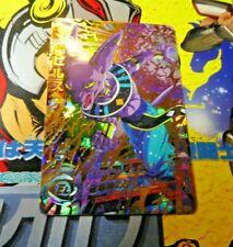 DRAGON BALL SUPER Z DBZ DBS HEROES CARD HOLO CARTE GM HG8-40 UR Bills JAPAN **