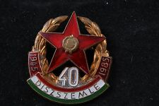 Hungary Hungarian Badge Military Parade Participant 1985 40 Year Army Elite