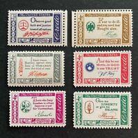 US Stamps, Scott #1139 thru #1144 American Credo set 1960 4c VF/XF to XF M/NH