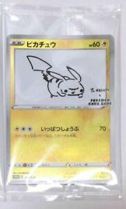 Pokemon Card Game Pikachu promo E 208/s-p Limited YU NAGABA Japanese Near Mint