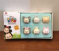 Disney Tsum Tsum Pastel Parade - 6 characters Limited Edition Gift Set NEW