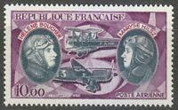 France 1972 MNH Mi 1797 Helene Boucher & Maryse Hilsz, French aviators **