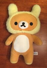San-x Rilakkuma stuff plush soft toy stuffed animal Teddy bear in Pajamas cute.