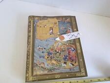 Medieval English Literature by Thomas J. Garbaty (1984, Hardcover) 1st edition