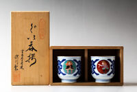 Japanese ARITA HUKAGAWA Pottery Ware Sake Cup GUINOMI Set of 2 Cups #25097