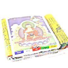 Tibetan Buddhist Prayer Flags or Wind Horses pack of 5 MINI  from Nepal