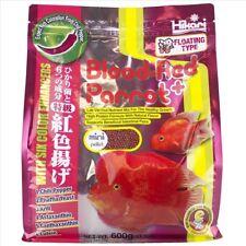 Hikari Blood Red Parrot Plus Mini 600g