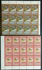 CORNER BLOCK OF 15 MALAYSIA 1968 OLYMPIC GAMES MEXICO SG 54 - 55 MNH OG