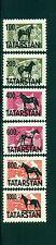 CAVALLI - HORSES TATARSTAN 1994 Overprinted Russian Stamps