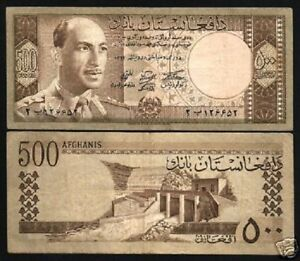 AFGHANISTAN 500 AFGHANIS P-41 1961-1963 KING ZAHIR SHAH RARE CURRENCY MONEY NOTE