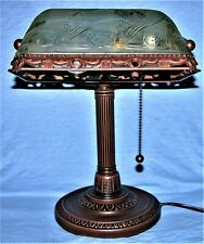 Beautiful Adjustable Bankers Desk Lamp with Frosted Glass w/ Floral Design