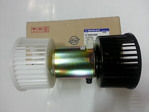 SSANGYONG Genuine FRT BLOW PAN ASSY For ISTANA(MB100) 1995~  #6618306408