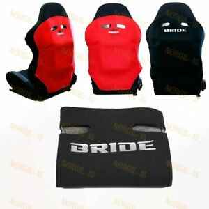 1PCS JDM Black Racing Seat Protector Cover Cotton Seat Dust Boot for Bride New