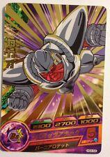 Dragon Ball Heroes Rare HG4-54