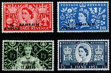Bahrain 1953, Mi#89-92, Sc#92-95, SG#90-93, QEII Coronation set, MNH! Mi 18,-€!