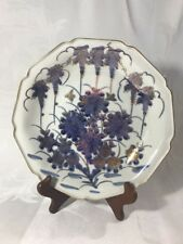 Kutani Satsuma Hand Painted Plate Toyo Japan Blue Flowers Grapes Birds Gold Leaf