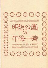 New listing Doujinshi C3 (Yoshiya Kozuka) 1pm in Meiji Park (Original Creation )