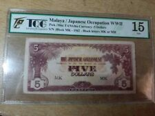 1942 JIM MALAYA JAPANESE OCCUPATION $5 BLOCK MK TQG 15 fine INK SMEAR ERROR