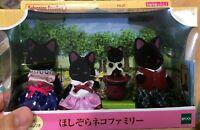 Sylvanian Families Hoshizora cat family [FS-37] Japan EPOCH Calico Critters ✈✈✈