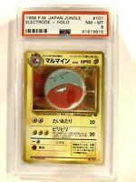 1996 Pokemon Japan Electrode Holo Jungle #101 PSA Grading