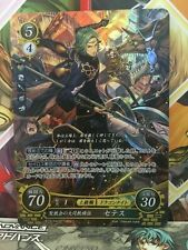 Seteth B19-044SR Fire Emblem 0 Cipher Mint FE Booster 19 Three Houses Heroes