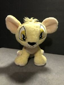 Neopets Baby Kougra 4 inch Mini Plush Toy No Clip - Limited Too 2005 No Tag