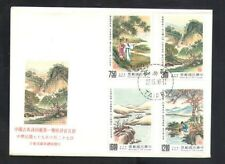 Taiwan RO China , 1990 Chinese Classical Poetry YUEH FU painting , fdc