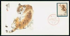 Mayfairstamps China FDC 1979 Manchurian Tiger Looking Back First Day Cover wwf_5