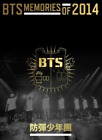 BTS Memories 2014 DVD 3 DISK Edition KPOP Tracking Number DHL Shipping