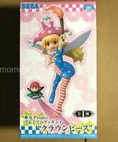 Touhou Project Clownpiece Premium Figure SEGA Prize Crown Piece from Japan