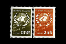 Thailand. United Nations Day. 1957. Scott 330-331. Mnh (23)