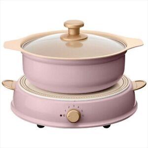 IRIS OHYAMA 'Party induction cooker ricopa pan set' IHLP-R14-PA (Ash pink) NEW
