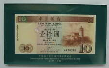 BANK OF CHINA, MACAU $10 NOTE PAPER STEADY