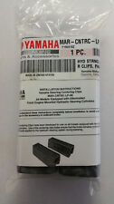 MAR-CNTRC-LP-08 Yamaha Outboard Hydraulic Steering Centering Clips