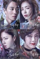 Korean Drama w/Japanese subtitle No English subtitle 黒騎士(高画質10枚)