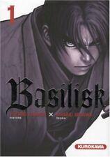 Collection complète de mangas Basilisk en français - Tomes 1 à 5 - Kurokawa