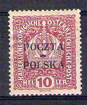 POLOGNE - POLSKA Yvert n° 77 neuf avec charnière